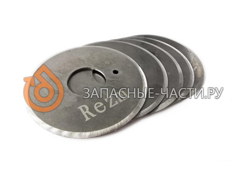 Дисковые ножи 50х16х1 - СМ-01
