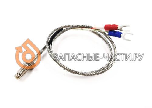 Термодатчик (СМ-93НС, 2-х контактный)